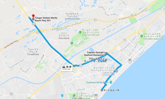 マートルビーチ周辺の観光スポット地図