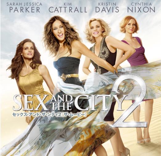 sex&the city