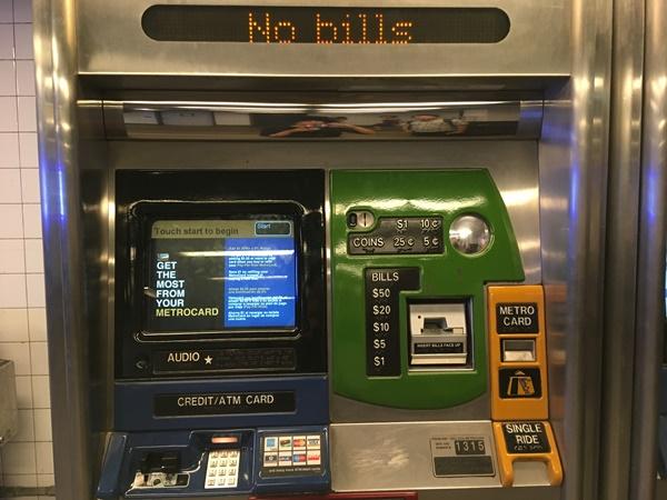 NYメトロカードの券売機