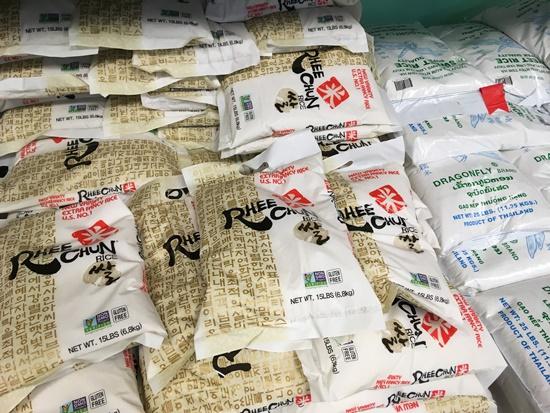 アジアの米