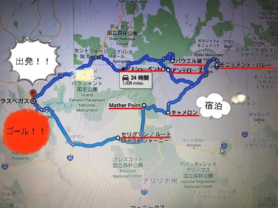 グランドサークルツアーの地図