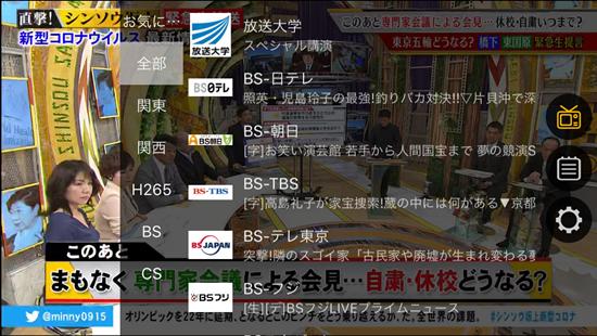coolTV選局